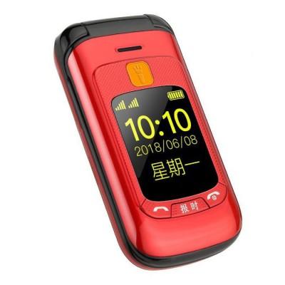 Gzone F899 (Mafam F899) red. Touch dual screen. Flip